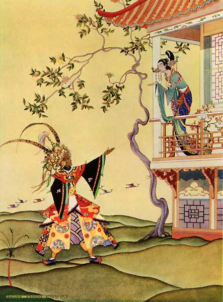 Aladdin Greeted the Princess with Joy, Virginia Frances Sterrett